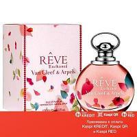 Van Cleef & Arpels Reve Enchante парфюмированная вода объем 100 мл(ОРИГИНАЛ)