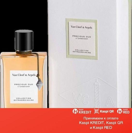 Van Cleef & Arpels Precious Oud парфюмированная вода объем 45 мл (ОРИГИНАЛ)
