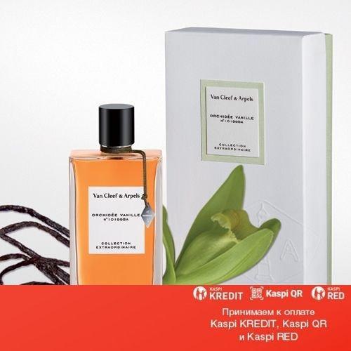 Van Cleef & Arpels Orchidee Vanille парфюмированная вода объем 75 мл Тестер(ОРИГИНАЛ)