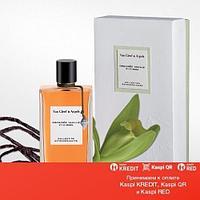Van Cleef & Arpels Orchidee Vanille парфюмированная вода объем 75 мл (ОРИГИНАЛ)