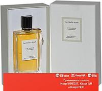 Van Cleef & Arpels Lys Carmin парфюмированная вода объем 75 мл (ОРИГИНАЛ)