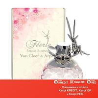 Van Cleef & Arpels Feerie Spring Blossom туалетная вода объем 30 мл (ОРИГИНАЛ)