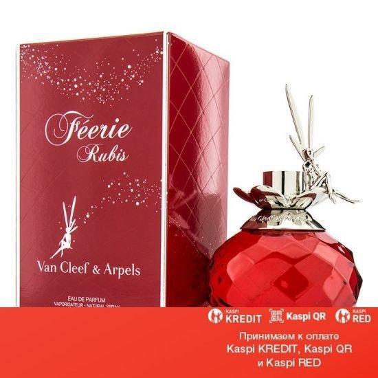 Van Cleef & Arpels Feerie Rubis парфюмированная вода объем 30 мл(ОРИГИНАЛ)