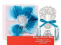 Vince Camuto Capri парфюмированная вода объем 2,6 мл(ОРИГИНАЛ)