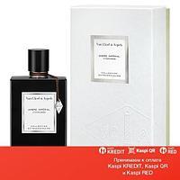 Van Cleef & Arpels Ambre Imperial парфюмированная вода объем 75 мл тестер (ОРИГИНАЛ)