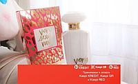 Victoria`s Secret Very Sexy Now 2014 парфюмированная вода объем 50 мл (ОРИГИНАЛ)