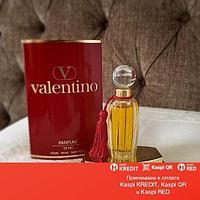 Valentino V Pure Perfume Parfum Large духи винтаж объем 15 мл(ОРИГИНАЛ)