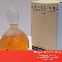 Ted Lapidus Creation туалетная вода винтаж объем 100 мл тестер (ОРИГИНАЛ)