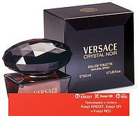 Versace Crystal Noir туалетная вода объем 30 мл(ОРИГИНАЛ)