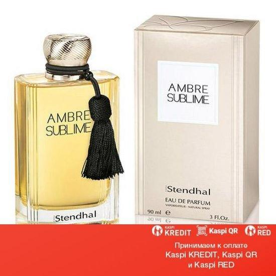 Stendhal Ambre Sublime парфюмированная вода объем 40 мл (ОРИГИНАЛ)