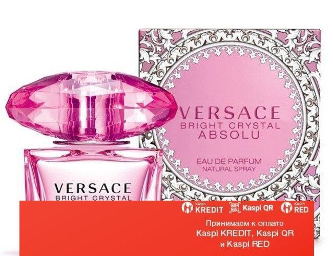 Versace Bright Crystal Absolu парфюмированная вода объем 30 мл(ОРИГИНАЛ)
