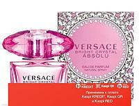Versace Bright Crystal Absolu парфюмированная вода объем 50 мл тестер(ОРИГИНАЛ)