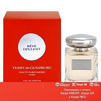 Terry de Gunzburg Reve Opulent парфюмированная вода объем 50 мл (ОРИГИНАЛ)