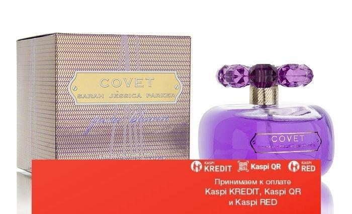 Sarah Jessica Parker Covet Pure Bloom парфюмированная вода объем 50 мл Тестер (ОРИГИНАЛ)