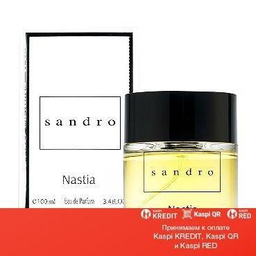 Sandro Nastia парфюмированная вода объем 100 мл (ОРИГИНАЛ)