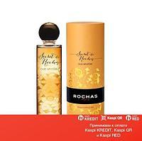 Rochas Secret de Rochas Oud Mystere парфюмированная вода объем 100 мл тестер(ОРИГИНАЛ)