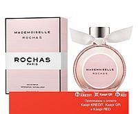 Rochas Mademoiselle Rochas парфюмированная вода объем 90 мл (ОРИГИНАЛ)