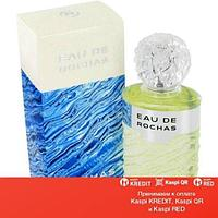 Rochas Eau De Rochas туалетная вода винтаж объем 100 мл тестер(ОРИГИНАЛ)