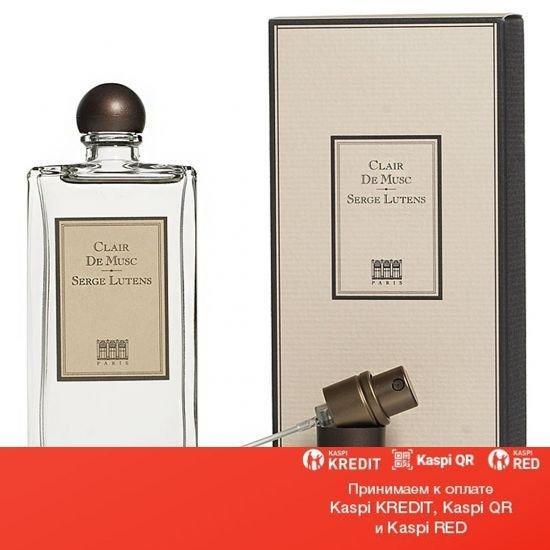 Serge Lutens Clair de Musc парфюмированная вода объем 1 мл (ОРИГИНАЛ)
