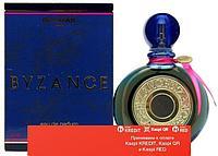Rochas Byzance парфюмированная вода объем 50 мл(ОРИГИНАЛ)