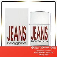 Roccobarocco Jeans Pour Femme парфюмированная вода объем 75 мл тестер(ОРИГИНАЛ)