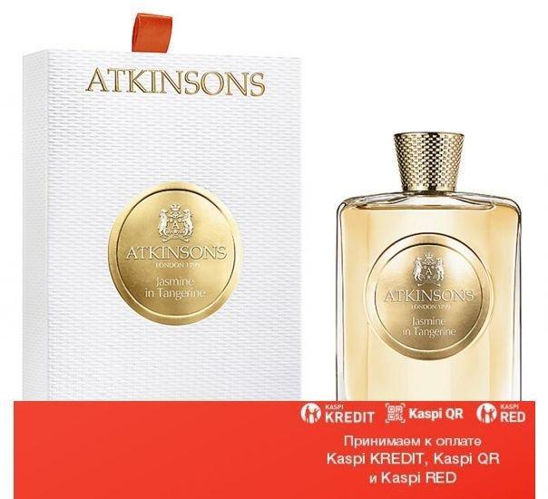 Atkinsons Jasmine In Tangerine парфюмированная вода объем 2 мл(ОРИГИНАЛ)