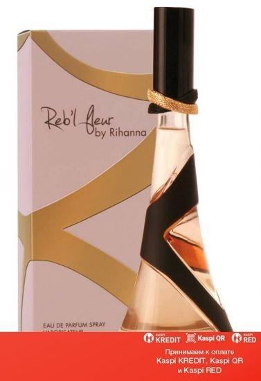 Rihanna Reb'l Fleur парфюмированная вода объем 7,5 мл (ОРИГИНАЛ)