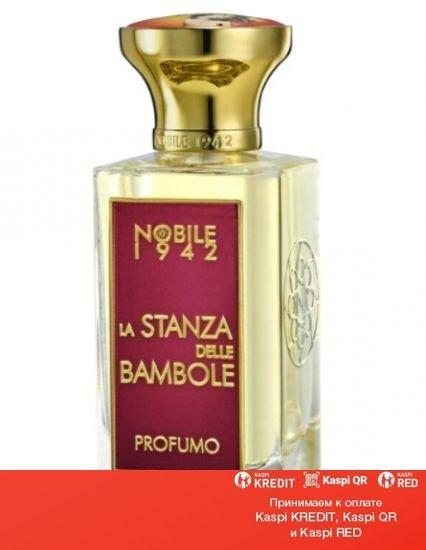 Nobile 1942 La Stanza Belle Bambole парфюмированная вода объем 75 мл(ОРИГИНАЛ)