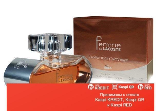Lacoste Femme de Lacoste парфюмированная вода объем 75 мл тестер(ОРИГИНАЛ)