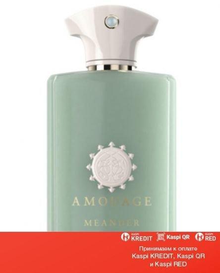 Amouage Meander парфюмированная вода объем 2 мл(ОРИГИНАЛ)