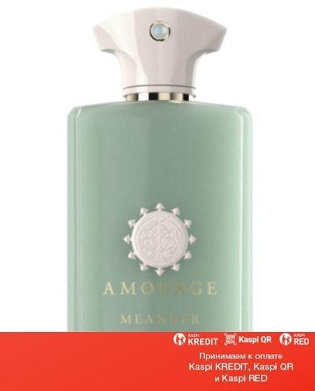 Amouage Meander парфюмированная вода объем 100 мл тестер (ОРИГИНАЛ)
