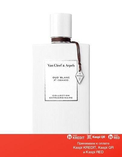 Van Cleef & Arpels Oud Blanc парфюмированная вода объем 2 мл (ОРИГИНАЛ)