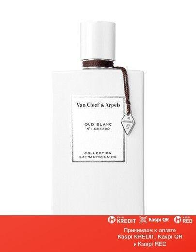 Van Cleef & Arpels Oud Blanc парфюмированная вода объем 75 мл тестер (ОРИГИНАЛ)