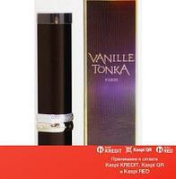 Remy Latour Vanille Tonka парфюмированная вода объем 1,7 мл(ОРИГИНАЛ)