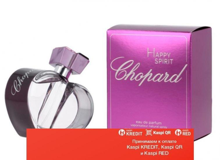 Chopard Happy Spirit парфюмированная вода винтаж объем 75 мл(ОРИГИНАЛ)