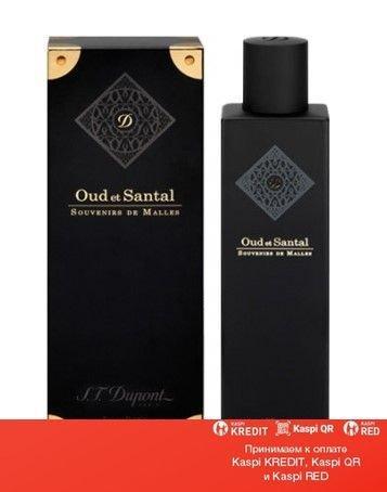 S.T. Dupont Oud Et Santal парфюмированная вода объем 100 мл(ОРИГИНАЛ)