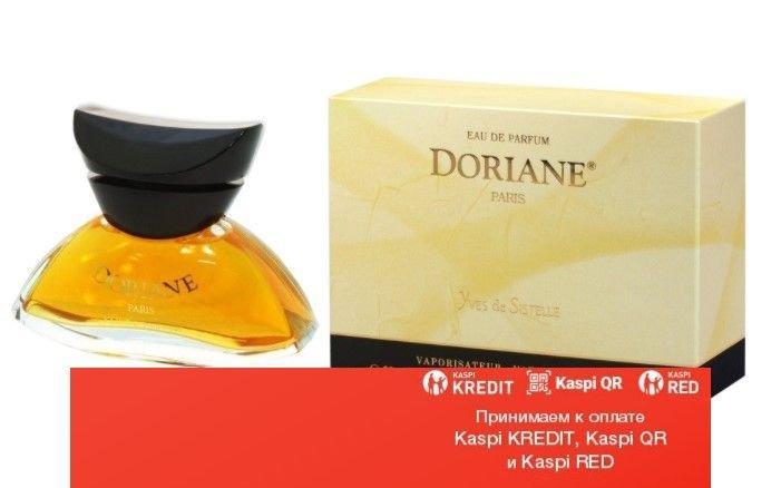 Yves de Sistelle Doriane парфюмированная вода объем 100 мл(ОРИГИНАЛ)
