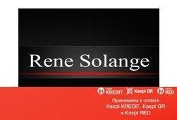 Rene Solange Shine парфюмированная вода объем 40 мл(ОРИГИНАЛ)