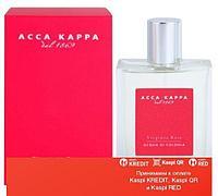 Acca Kappa Virginia Rose одеколон объем 100 мл(ОРИГИНАЛ)