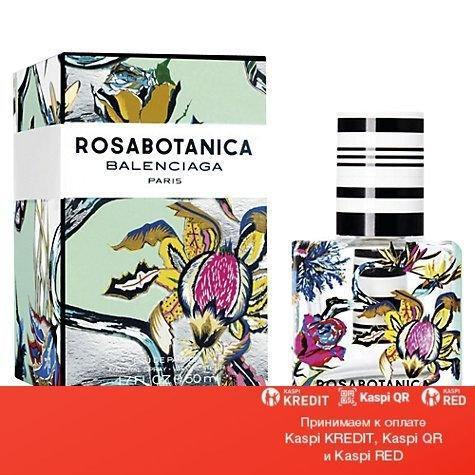 Balenciaga Rosabotanica парфюмированная вода объем 30 мл(ОРИГИНАЛ)