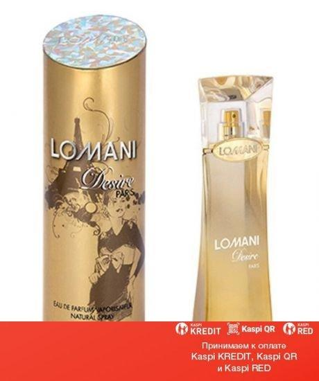 Lomani Desire парфюмированная вода объем 100 мл тестер(ОРИГИНАЛ)