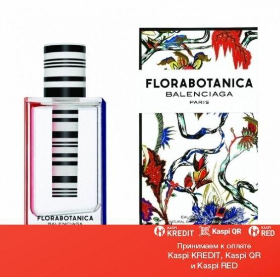 Balenciaga Florabotanica парфюмированная вода объем 100 мл(ОРИГИНАЛ)