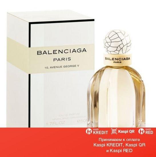 Balenciaga 10 Avenue George V Paris парфюмированная вода объем 30 мл(ОРИГИНАЛ)
