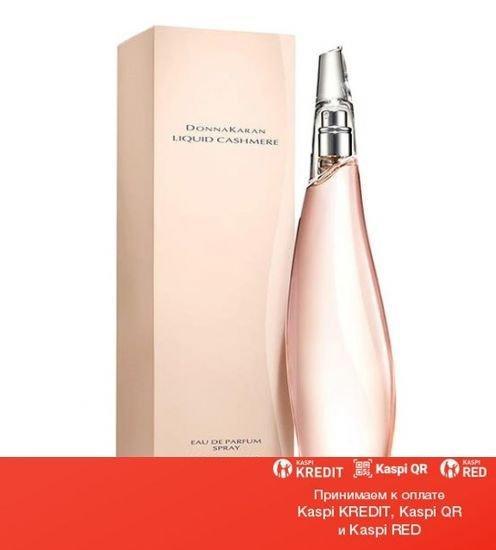 Donna Karan DKNY Liquid Cashmere парфюмированная вода объем 100 мл(ОРИГИНАЛ)