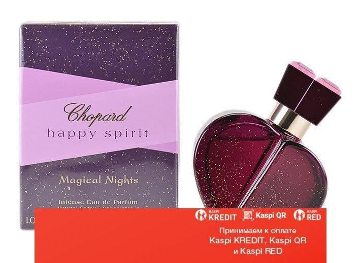 Chopard Happy Spirit Magical Night парфюмированная вода объем 30 мл(ОРИГИНАЛ)