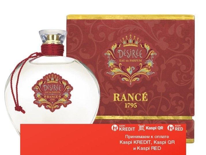 Rance Desiree парфюмированная вода объем 100 мл тестер (ОРИГИНАЛ)