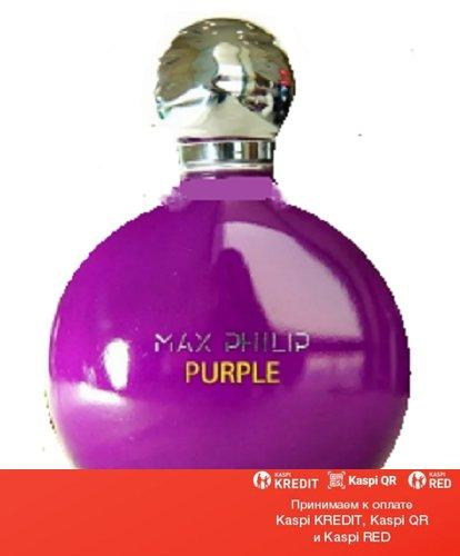 Max Philip Purple парфюмированная вода объем 100 мл тестер (ОРИГИНАЛ)