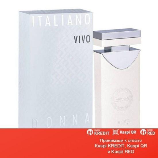 Armaf Italiano Vivo Donna парфюмированная вода объем 100 мл(ОРИГИНАЛ)