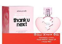 Ariana Grande Thank U Next парфюмированная вода объем 100 мл(ОРИГИНАЛ)