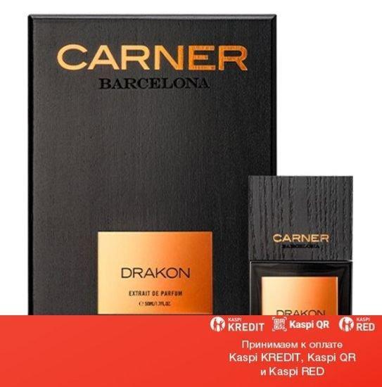 Carner Barcelona Drakon духи объем 1,7 мл (ОРИГИНАЛ)